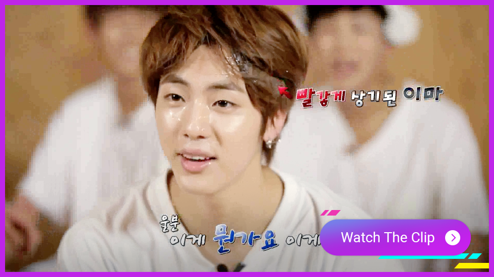 BTS, BTS JIN, BTS Clip, BTS subtitles
