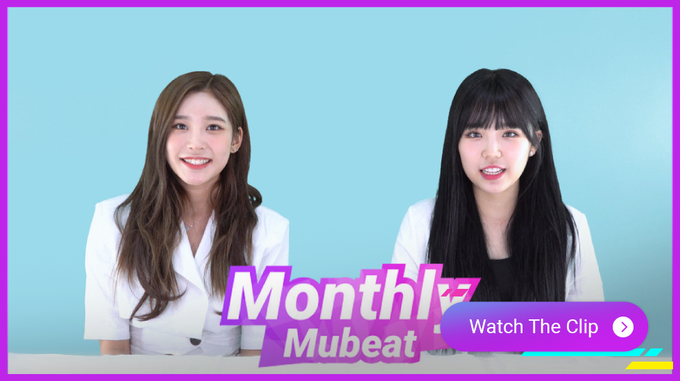 Monthly Mubeat, Mubeat Chart, June, Quiz reaction