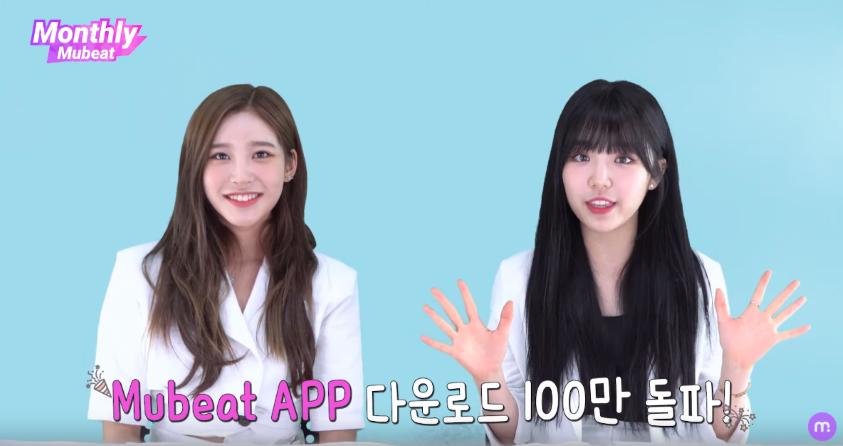mubeat, download free music , free music app, kpop