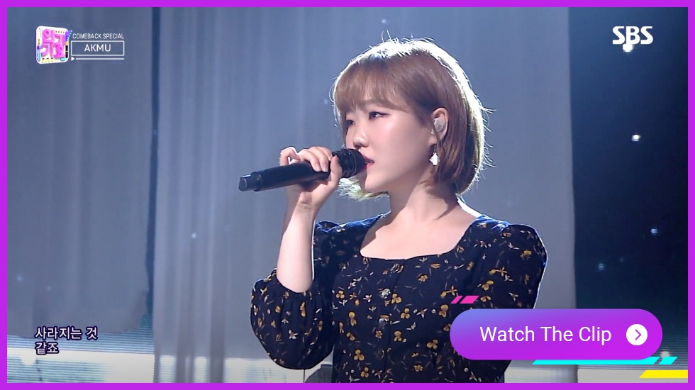 AKMU, AKMU Newsong, How can I love the heartbreak, you're the one I love