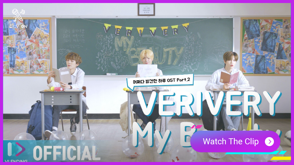 VERIVERY, Extraordinary You OST