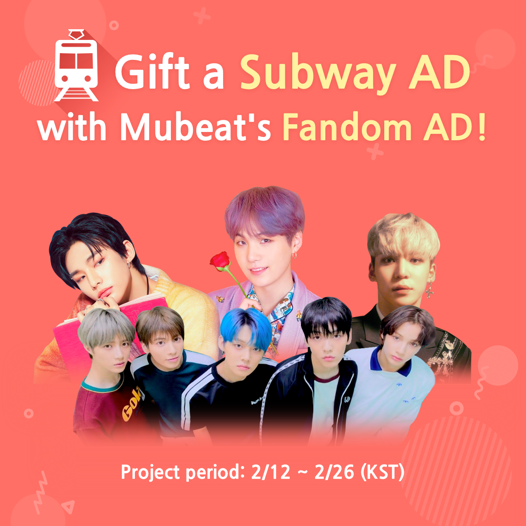 Subway Ad with Mubeat Fandom Ads