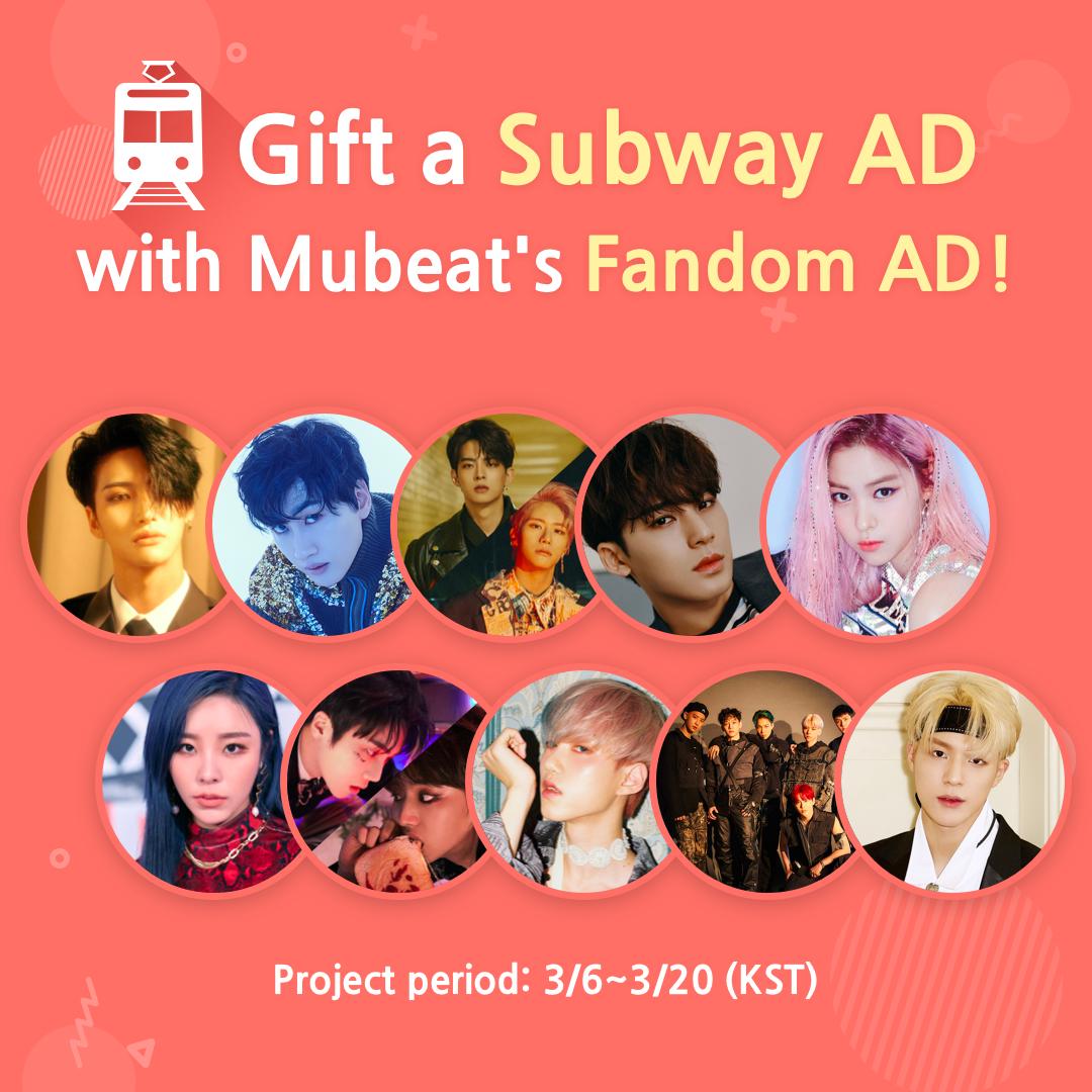 Korea subway event
